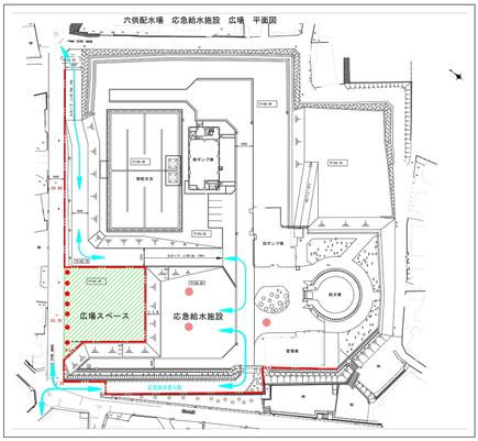 岡崎市・六供配水場の平面図