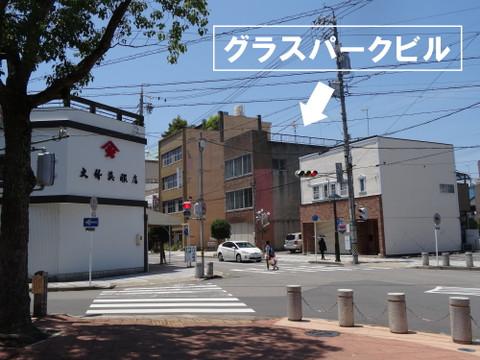 グラスパークビル(岡崎市連尺通3丁目7)