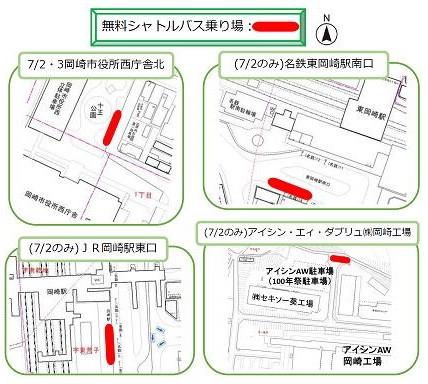Okazaki100thbus_2