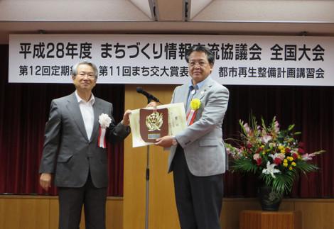 第11回まち交大賞表彰式(2016年7月5日)