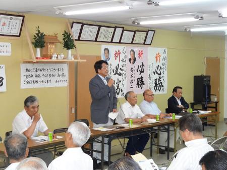 内田康宏事務所(小呂町)