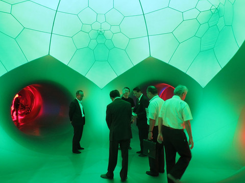Pentalum Luminarium, Aichi Triennale 2016
