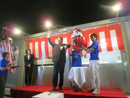 岡崎市長選挙当選(2016年10月16日)