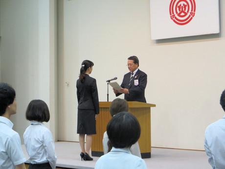 岡崎市役所 主事・技師昇任通知書交付式