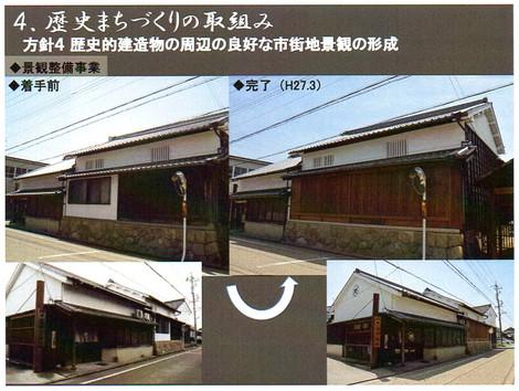 Chuburekishislide16