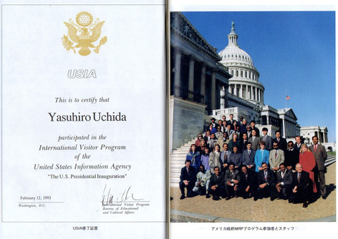 The International Visitor Program of the United States Information Agency