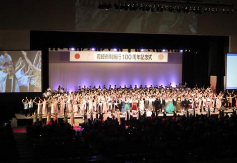Okazaki100th2016070110