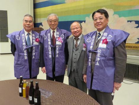 古澤武雄さん、徳川恒孝さん、安部龍太郎さん、内田康宏