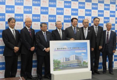 「藤田保健衛生大学 岡崎医療センター」概要発表