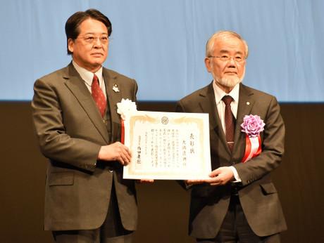 大隅良典名誉教授(2017年2月11日)