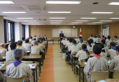 日本ボーイスカウト愛知連盟 三河葵地区協議会