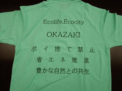 Otogawa201709105