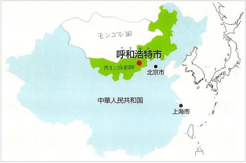 Chinamap1_2