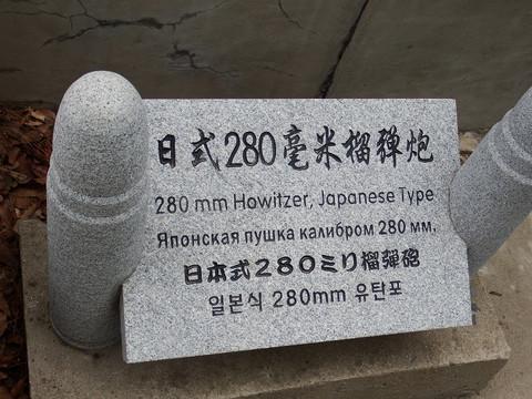 China201707069