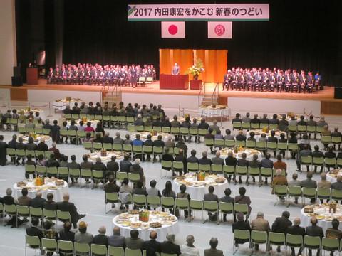 内田康宏をかこむ新春の集い