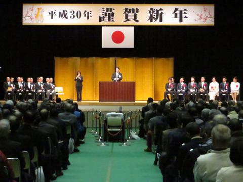 岡崎市新年交礼会(2018年)