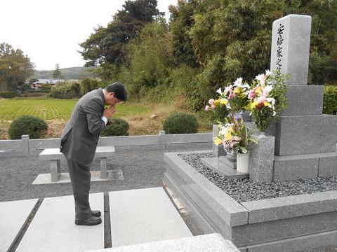 安倍晋太郎先生のお墓
