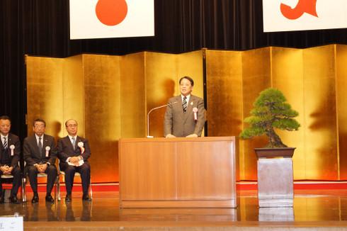 岡崎商工会議所・新年賀詞交歓会