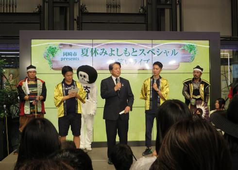 Yoshimotoshinkigeki201508224_2