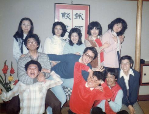 よいこの会(1981年3月14日)