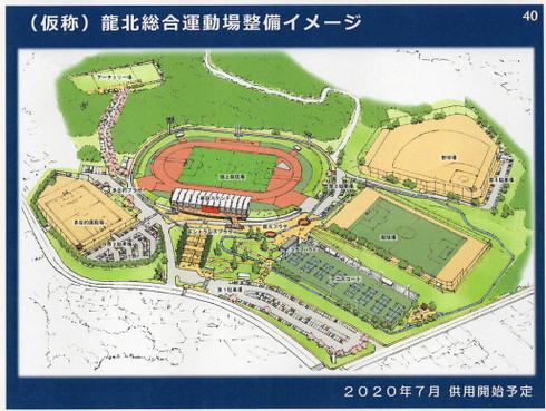Okazakirotaryclub2018041812