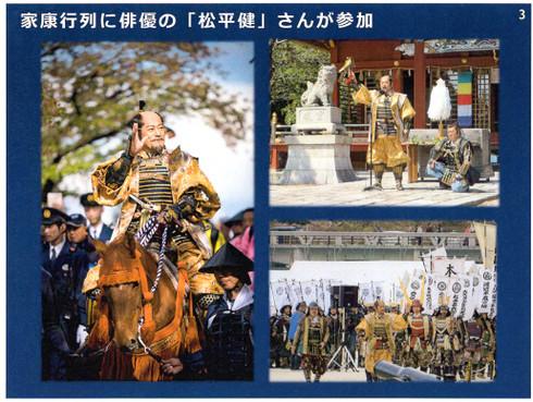 Okazakirotaryclub201804182
