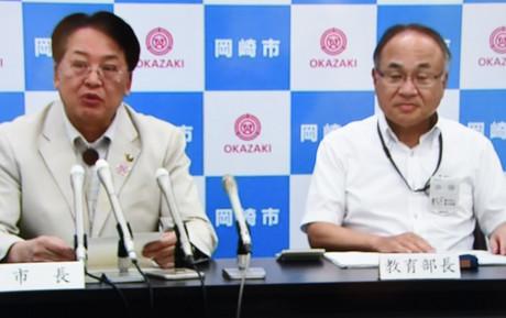 内田康宏(2018年7月31日)