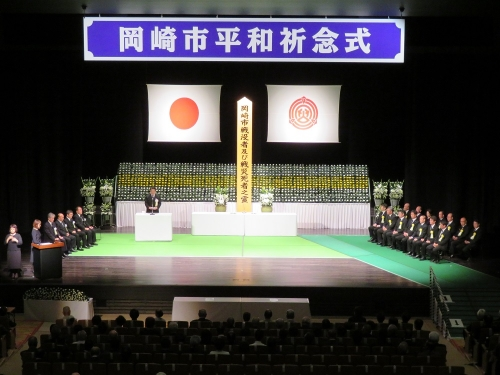Okazakiheiwakinenshiki201907191