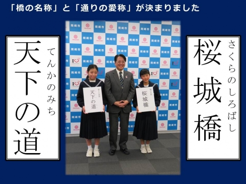 Okazakirotaryclub201904109