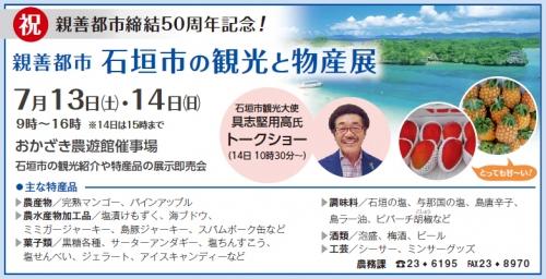 Shiseidayori201907012