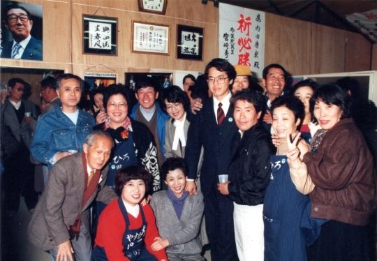 1987年4月12日、愛知県議会議員選挙