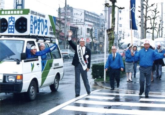 1991年4月6日、愛知県議会議員選挙