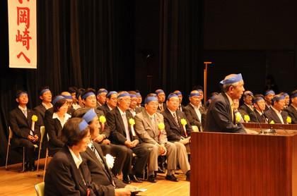 県議会議員の青山秋男先生