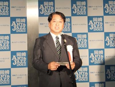 「岡崎アート&ジャズ2012」開会式