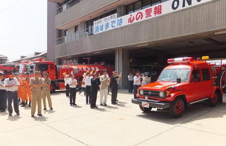 消防車両引渡しおよび出発式 2013年8月2日