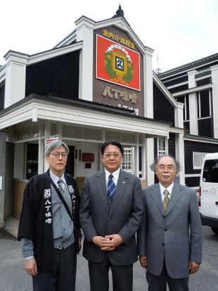 早川久右衛門代表、浅井信太郎社長