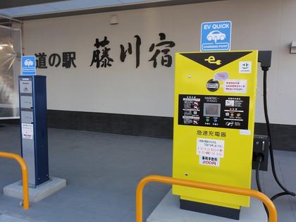 道の駅「藤川宿」