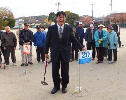 男川老人クラブ・グランドゴルフ選手権大会