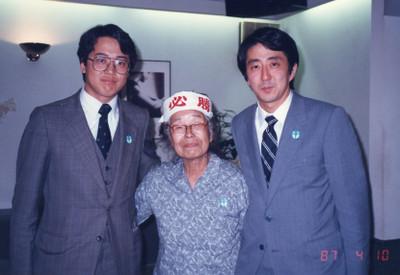 奈倉しゅんさん、安倍晋三先生と共に