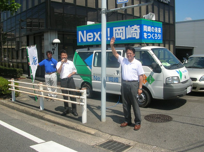 内田康宏 街頭演説