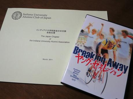 The Japan Chapter of the Indiana University Alumni Association