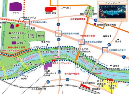 「乙川リバーフロント地区整備」提言書