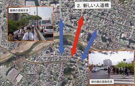 Okazakikasseikahonbu201405124