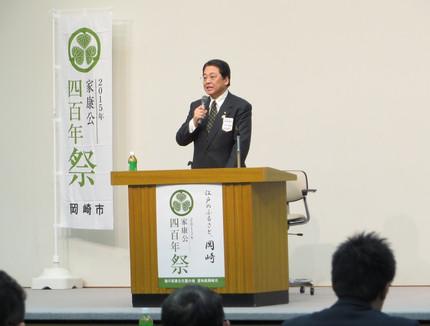 岡崎市観光協会 総会