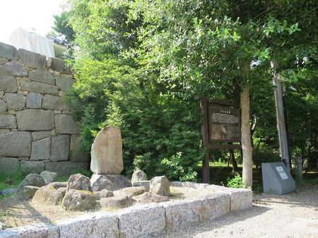 アラモの碑(岡崎公園)