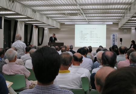 第13回市民対話集会(岡崎商工会議所 中ホール)