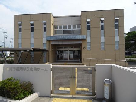 福岡学区市民ホーム