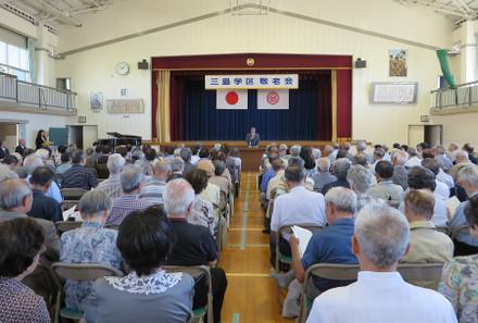 岡崎市 敬老会 (三島学区)
