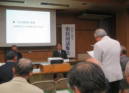 第17回市民対話集会(大樹寺学区)