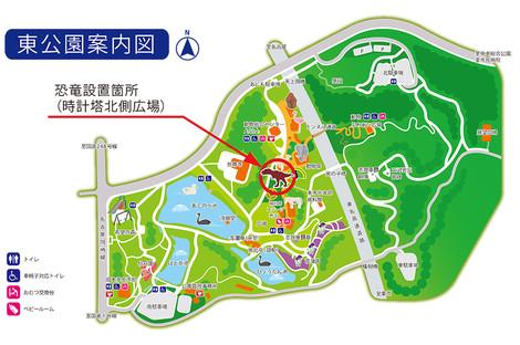 東公園(ティラノサウルス設置場所)